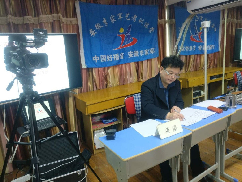 安徽李家艺考训练营2018届结业考试圆满结束