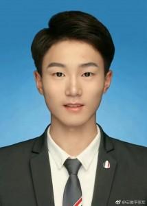 2018艺考捷报246号 (哈尔滨师范大学 徐如玉)