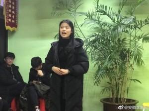 2018艺考捷报184号 (天津体育学院运动与文化艺术学院 李海欣)