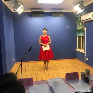 2018艺考捷报217号 (四川传媒学院 龚心蕊)