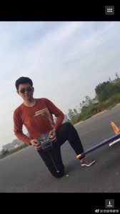 2018艺考捷报66号(武汉工程设计学院 朱仁智)