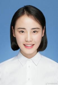 2018艺考捷报302号 (四川文化艺术学院 程惠婕)
