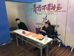 安徽李家军艺考训练营2019届结业考试圆满结束